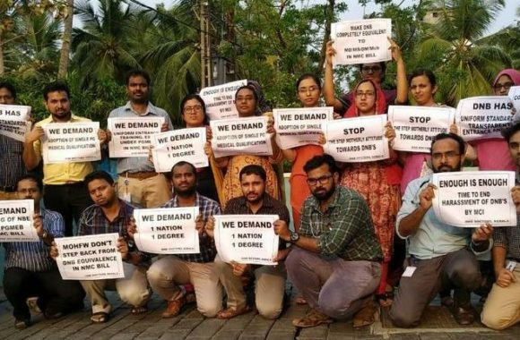 Protest at Kerala for #1Nation1Degree