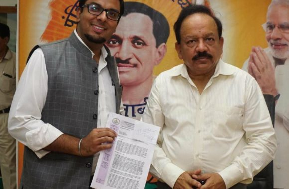 Meeting with Hon. Dr. Harshvardhan